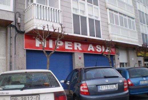 Local Avenida de Marín A Ponte Ourense